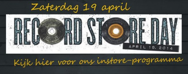 record-store-day-instores-kroese