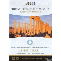 Documentary Syrie & Israel:unesco Erf