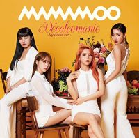 Mamamoo Decalcomanie -ltd-