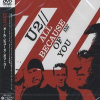 U2 All Because Of You -dvd