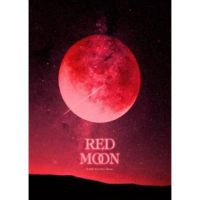 Kard Red Moon
