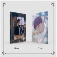 Yoon, Ji Sung Aside -cd+book-
