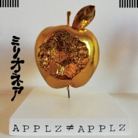 Applz Not Applz