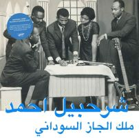 King Of Sudanese Jazz