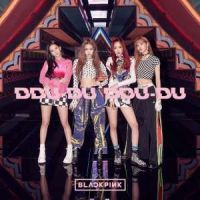 Ddu-du Ddu-du -cd+dvd-