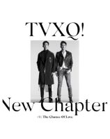 New Chapter #1 : The Chance Of Love