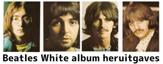 beatles-white-2018
